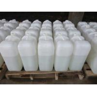 Buy cheap Top Grade Acetic Acid Glacial 99.85% C2H4O2 Appearance Melting Point 16.635 'C product