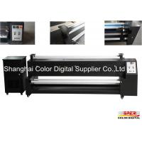 Buy cheap Fabric Heating Dye Sublimation Machine With Activated Carbon Filter Fan product