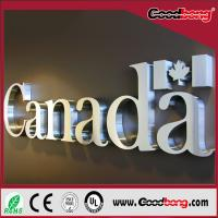 Buy cheap Professional custom high quality acrylic backlit advertising letter sign product
