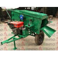Quality High Productivity Sugarcane Leaf Cleaning Machine / Sugarcane Leaf Stripper, 6bct-5 Sugarcane Leaf Peeler for sale