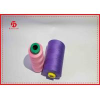Buy cheap Closed Virgin Spun Polyester Sewing Thread , Colorful Polyester Staple Fiber Yarn product