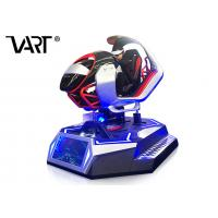 China Business VR Motion Ride VR Racing Car Virtual Reality Simulations For VR Park on sale