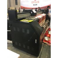 Buy cheap Automatic Feeding / Taking Up Flag Printing Machine product