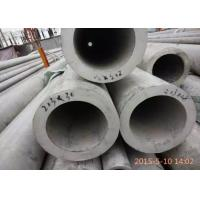 Buy cheap Marine Grade Small / Large Diameter Metric Stainless Steel Pipe Asme Schedule 40 Sch80 product