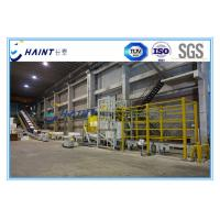 Buy cheap Chaint Pulp Handling System for Stock Preparation Stainless Steel Material product