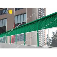 Buy cheap Rustproof Highway Noise Barrier Outdoor Noise Cancellation Arc Shaped Panel product