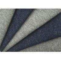 Buy cheap Custom Lightweight Knit Denim Fabric By The Yard Home Textile Fabrics product