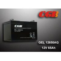 Buy cheap GEL - AG Solar Rechargeable Valve Regulated Lead Acid Battery Sealed 12V 90AH product