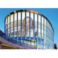 Buy cheap Magic Transparent Glass Led Display Video Wall Advertising Curtain 960*640mm product