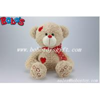 Buy cheap Wheat Color Hug Soft Plush Bear Toy With Red Patch In Ribbon body and feet product