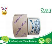 Buy cheap Self Adhesive Kraft Paper Tape water activated 1-60mic Thicknes product