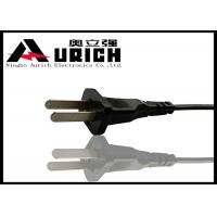 Buy cheap 2 Pin Plug China Power Cord CCC Certificate , Two Prong AC Power Extension Cord product