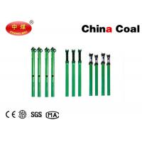 Buy cheap Safety Supporting Equipment Double Telescopic Suspension Hydraulic Prop for Coal Mine product