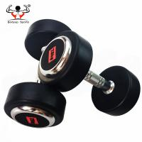China Round Head Shaped Fitness Equipment Dumbbells PU With Steel Material on sale