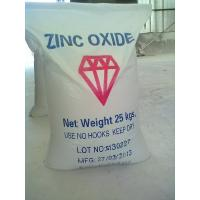 China Zinc Oxide using for rubber grade on sale