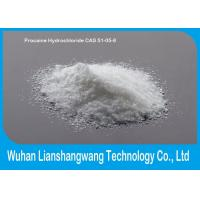 China CAS 51-05-8 Procaine HCl Local Anesthetic Drugs , Procaine Hydrochloride wholesale