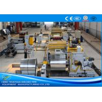 Buy cheap Steel Metal Automatic Slitting Machine / Coil Rewinding Machine product