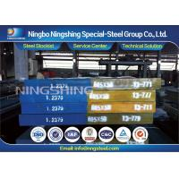 Buy cheap DIN 1.2379 Mould Steel / Alloy Tool Steel Flat Bar Oxidation Resistance product