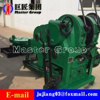 Buy cheap SPJ-1000 mill deep water well drilling rig 1000meters for sale product