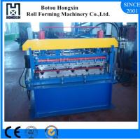 Buy cheap Trapezoidal Roofing Sheet Forming Machine , PLC Control Metal Roofing Machine product