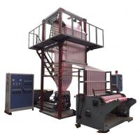 Buy cheap Color Stripe PE Film Co Extrusion Machine 2 Extruder For Shopping Bag Making product