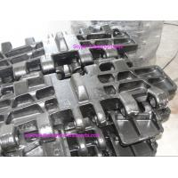 Buy cheap Track Link Assy for SUMITOMO SC700 Crawler Crane product