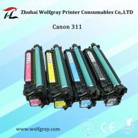 China Compatible for Canon cartridge 311C toner cartridge on sale