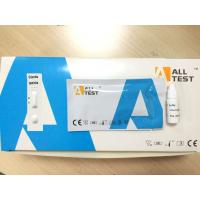 China High qualified and sensitivity Giardia lamblia Rapid Test Cassette wholesale