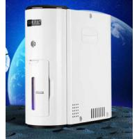 Quality portable oxygen concentrator for sale