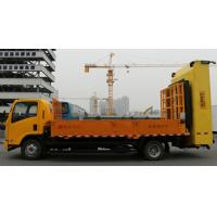 Buy cheap Security Construction Truck Mounted Impact Attenuator 8050×2450×3900mm product
