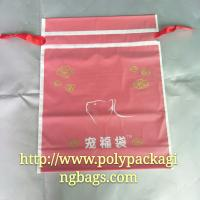 Buy cheap Moisture Proof Red Frosted Printed Drawstring Bags Fit Christmas Gift product
