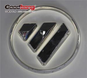 Buy cheap car showroom chorme car brand and car logo design product