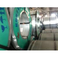 China Mile Edge / Slit Edge 201 1.4372 Stainless Steel Strip Coils , 2B BA Surface ASTM, AISI Standard on sale