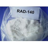 China RAD-140 CAS 118237-47-0 Oral Sarms for Body Building wholesale