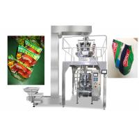Gusseted / Pillow Bag Packaging Machine For Food , Vffs Packing Machine