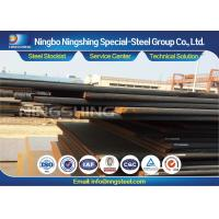 Buy cheap Custom DIN ST52-3 N / S355JR / 1.0045 Structural Steel Plate product