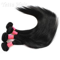 Buy cheap Malaysian Straight 6A Virgin  Hair extensions No tangling No shedding product