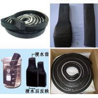 Buy cheap High Expansion Ratio Black Bentonite Waterstop Bar For Concrete Joint product