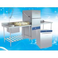 Quality 6.5KW High Temperature Commercial Dishwasher / Commercial Under Sink Dishwasher for sale