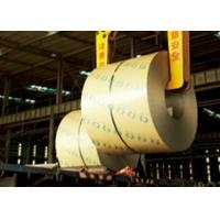 Buy cheap 420J1 420J2 Cold Rolled Stainless Steel Strip Coil 0.3 - 3.0mm Thickness product