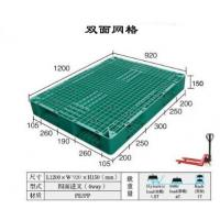 Buy cheap Double mesh plastic tray product