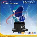 Buy cheap 360 Degree Dynamic Virtual Reality 9D Cinema Ride Motion Seats 220V 1.5 KW product