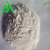 Buy cheap acid bentonite activated clay for used black engine oil recycling from wholesalers