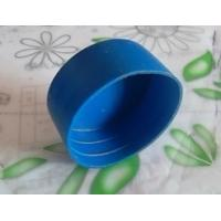 Buy cheap connector BOX * PIN in thread,casing pipe thread protectors from wholesalers