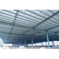 Buy cheap New Multifunctional Building Steel Frames For Industrial Workshops & Warehouses from wholesalers