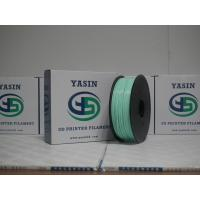 Buy cheap Professional 3D Printing Consumables , PLA Plastic Filament 3.0mm 1.75mm product