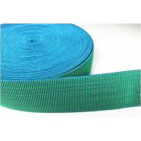 Buy cheap 30%-40% Elongation Trampoline Webbing Excellent Absorption Soft Hand Feeling product