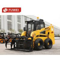 Buy cheap 2016 New Fuwei Mini Skid Steer Loader for Salesws 50 Fuwei Skid Steer Loader, bobcat, CE, wheel loader,forklift product