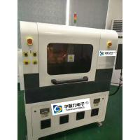 Buy cheap 1300mm*1150mm*1455mm 1500KG FPCB PCB LED Laser Cutting Machine / SMT Separator product