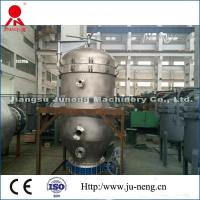 Buy cheap Vertical Type Pressure Leaf Industrial Filtration Systems For Fructose / Oil Processing product